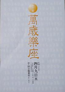 DSC00914