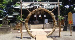 茅の輪・代々木八幡